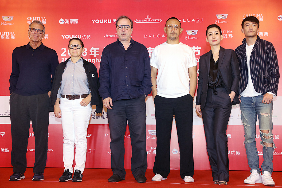 Jury members of 21st SIFF Golden Goblet Awards attend press conference