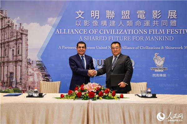 China, UN to bridge cultures via films