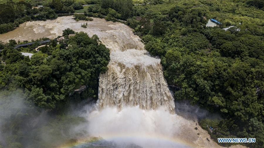 Scenery of Huangguoshu Waterfall in China's Guizhou
