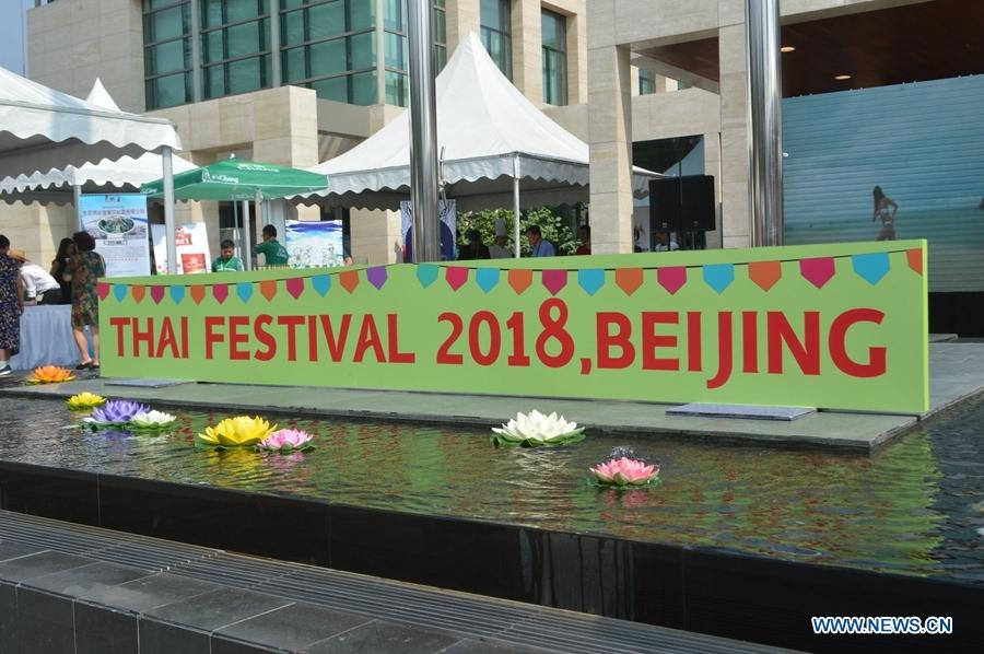 Thai festival 2018 held in Beijing