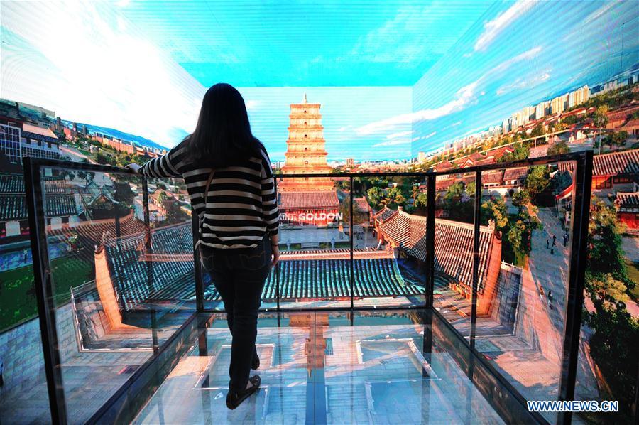 International VR image week held in Qingdao