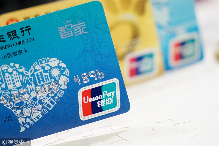 China has over 7 billion bank cards