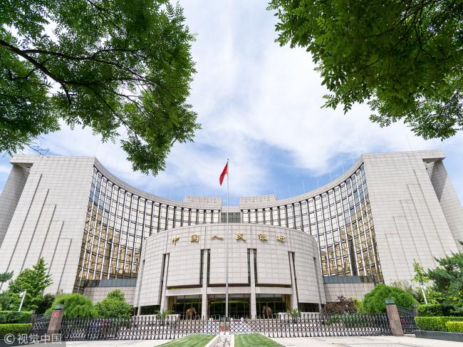 The People's Bank of China [File Photo: VCG]