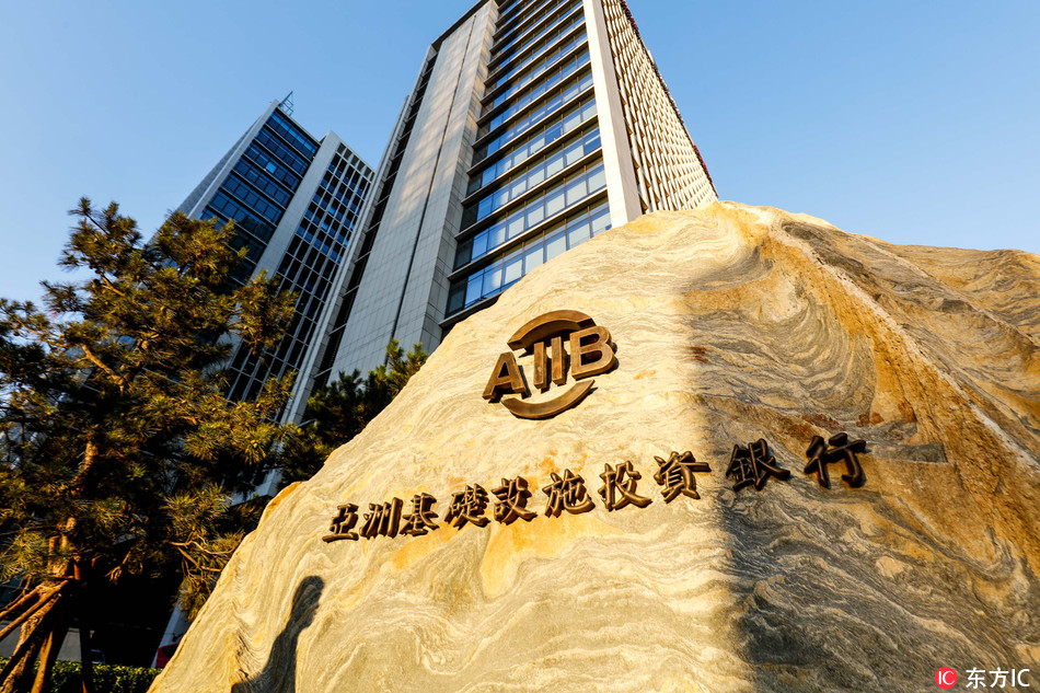 India becomes AIIB's largest borrower: official