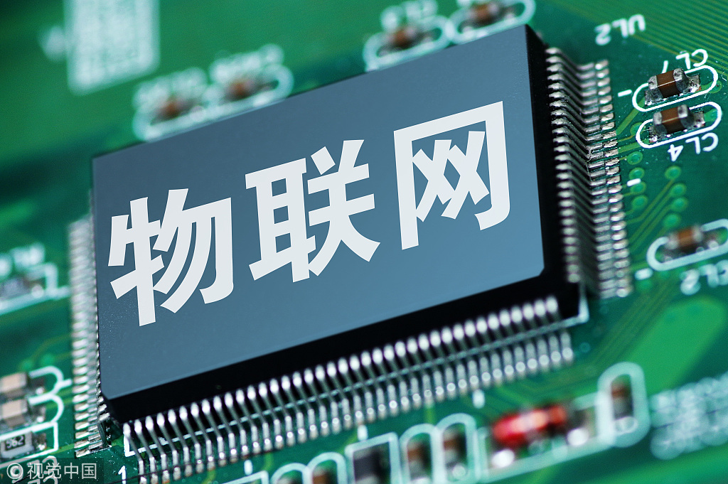 World IoT Expo to be held in Wuxi