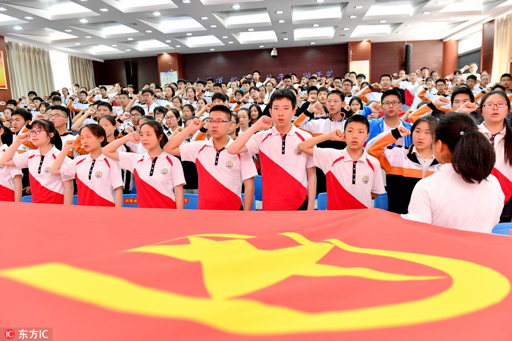 China's Communist Youth League starts national congress