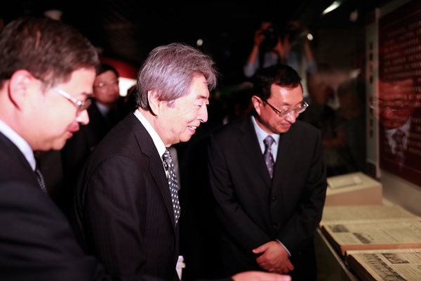 Rare book donation fosters China-Japan bond