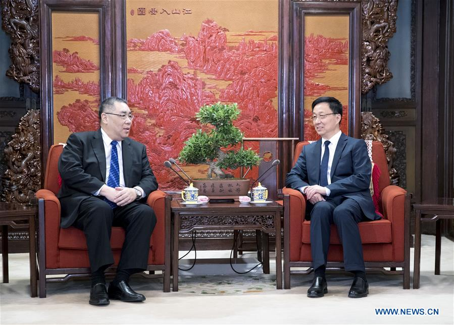 Han Zheng meets with chief executive of Macao SAR