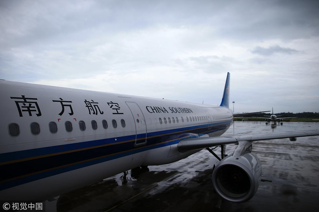 China Southern to invest 10 billion yuan in Xiongan subsidiary