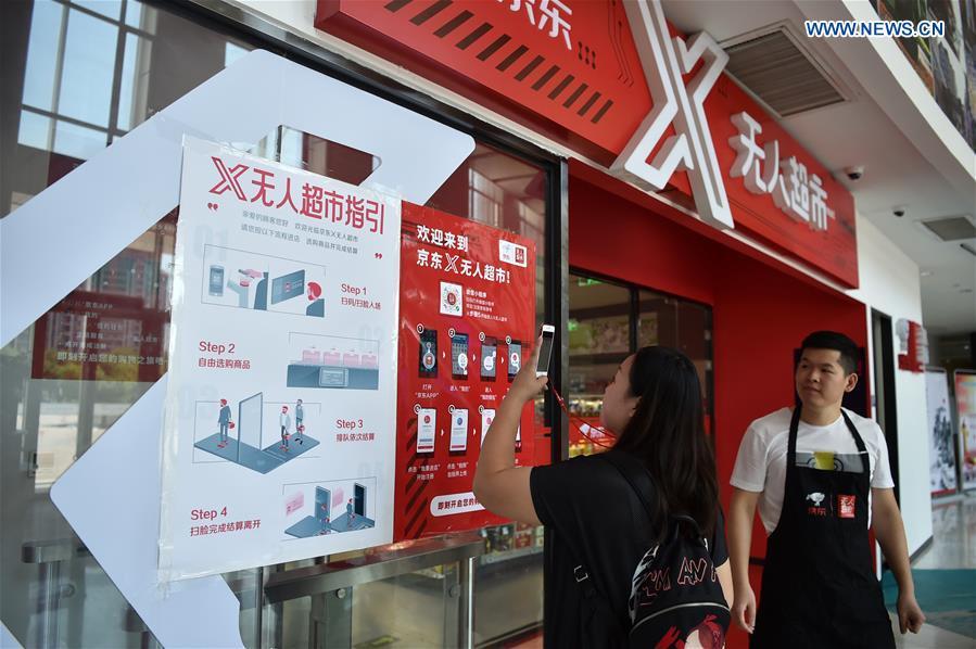 Cashier-free supermarket run in N China's Tianjin