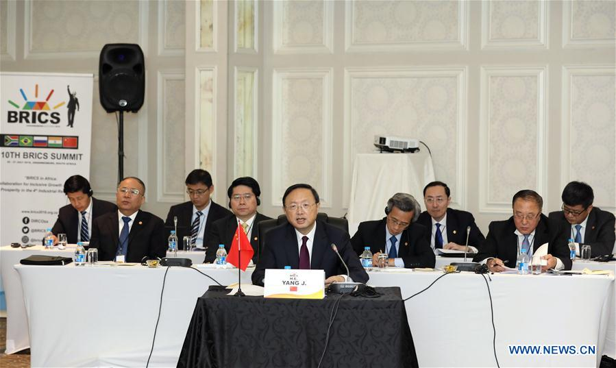 Yang Jiechi attends 8th meeting of BRICS High Representatives for Security Issues in Durban