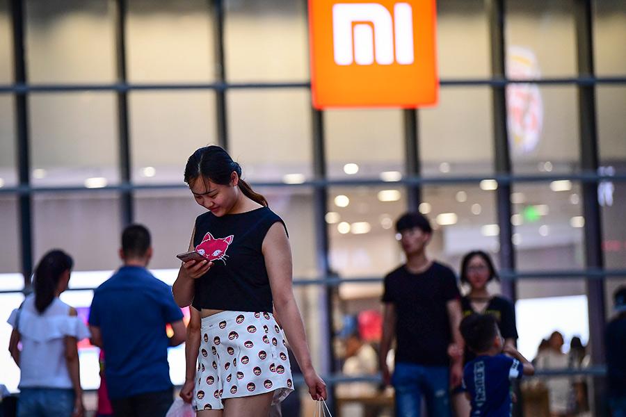 Retail investors shun Xiaomi IPO