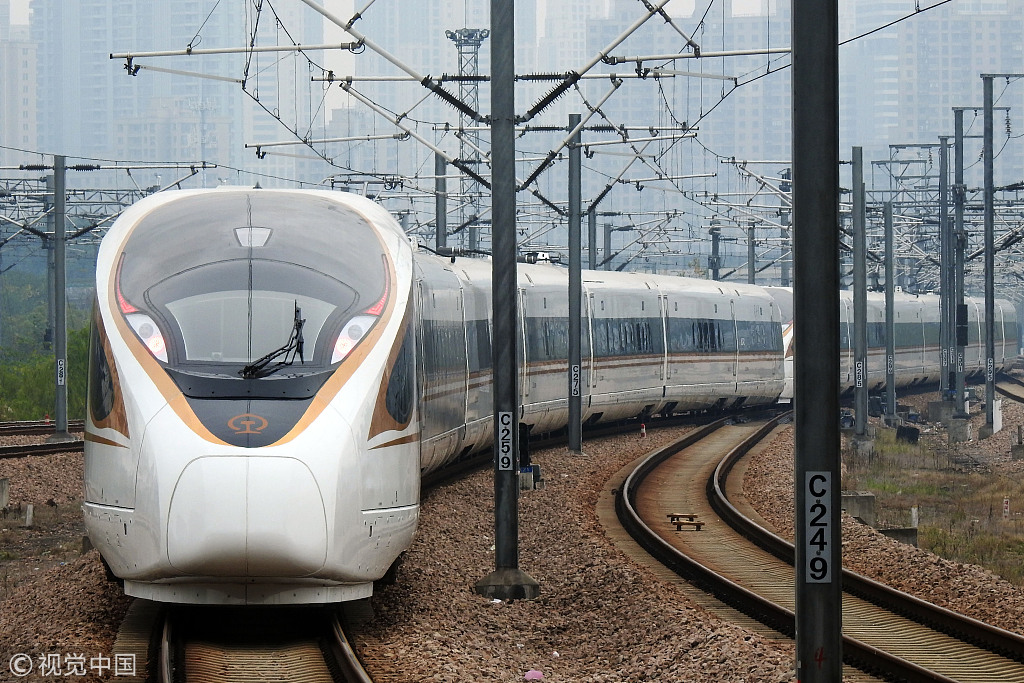 Over 40 million trips made via Fuxing bullet trains