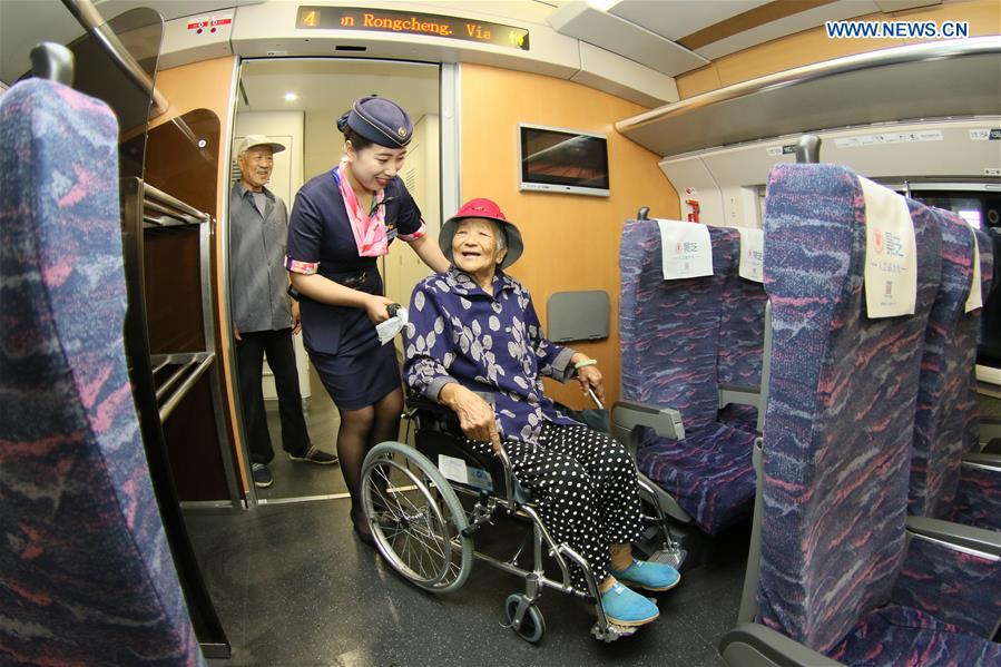 China's summer travel peak to begin on July 1
