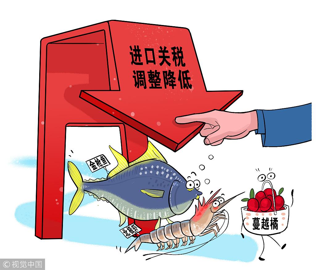 APTA amendment to help Asian economic integration: MOC