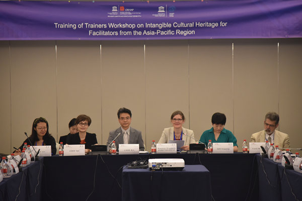 Hangzhou welcomes more facilitators to join ICH in safeguarding work