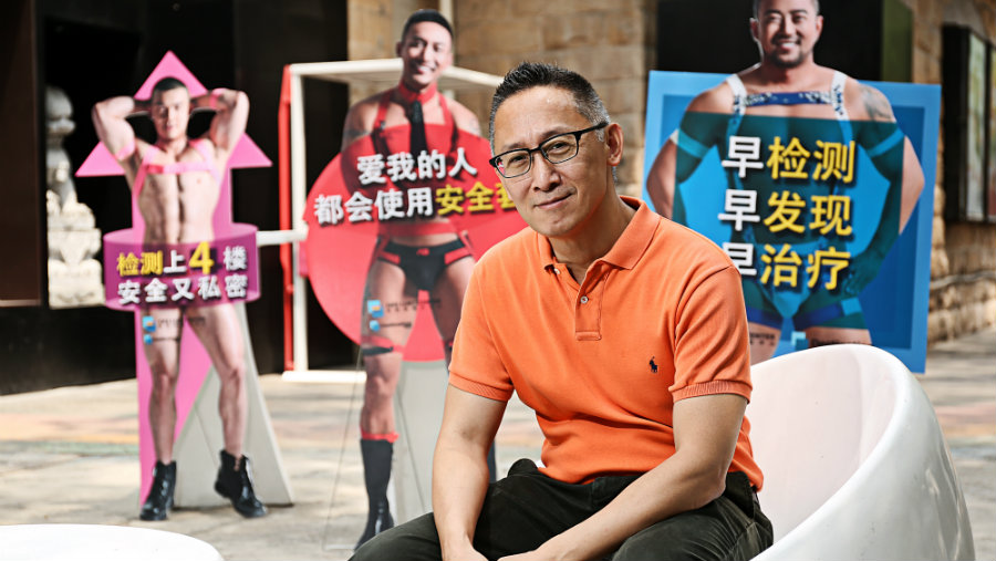 We chat with the owner of Beijing's most successful gay club