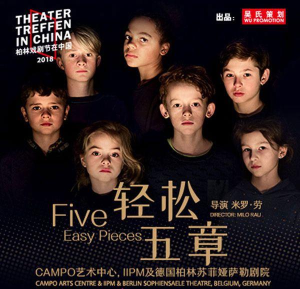 2018 Theatertreffen debuts in China