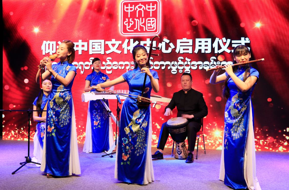 Chinese artists play traditional musical instruments at the opening ceremony of the China Cultural Center in Yangon, Myanmar, on July 7, 2018. [Photo: China Plus/Tu Yun]