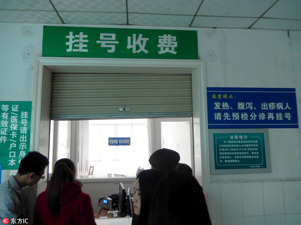 Local people in Yunyang county, Chonqing Municipality register for treatment at a local hospital, April 2, 2017. [Photo: IC]