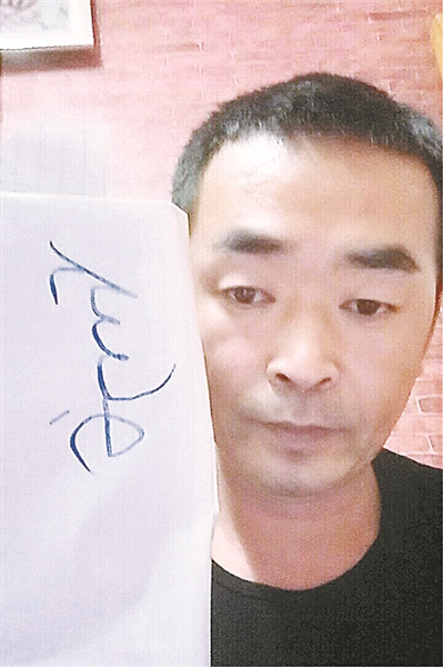Batulu live-streams teaching the Manchu language via the short-video platform kuaishou.com. [Photo: thepaper.cn]