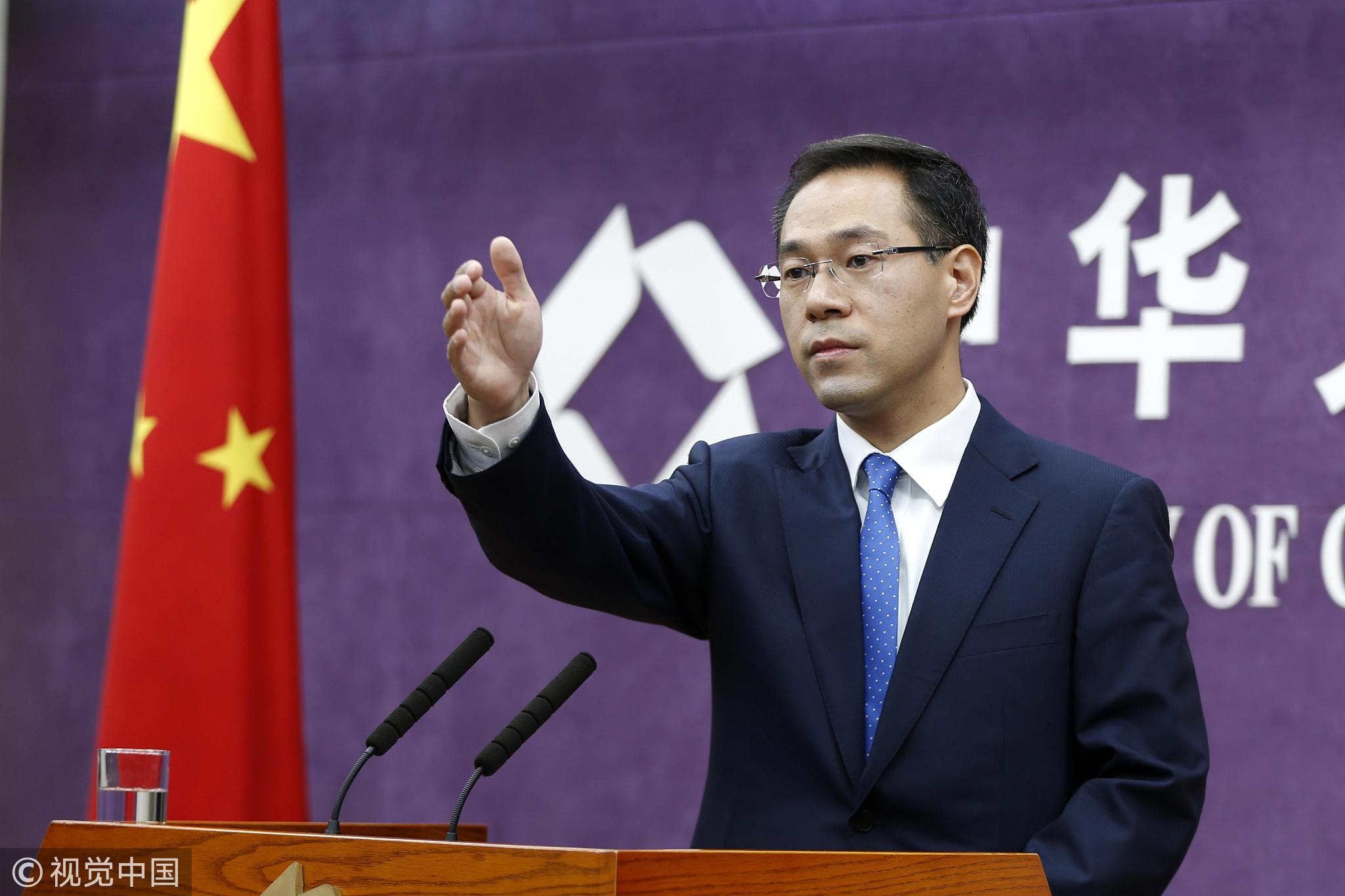China's Spokesman of the Ministry of Commerce is giving a speech during a regular press conference on July 5, 2018. [Photo: VCG]