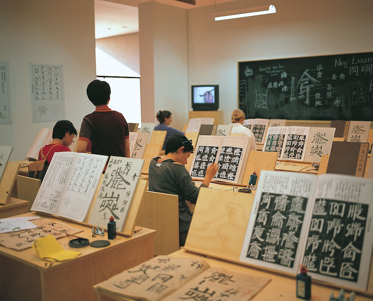 Square Word Calligraphy Classroom