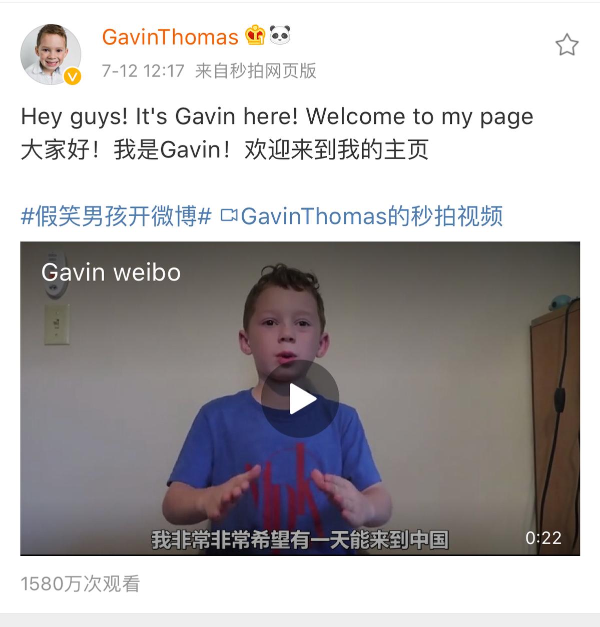 Fake-Smile Boy comes to Sina Weibo