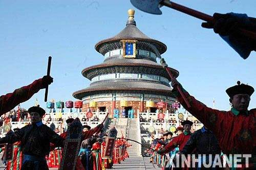 Temple of Heaven will open another 2.24 hectares to the public