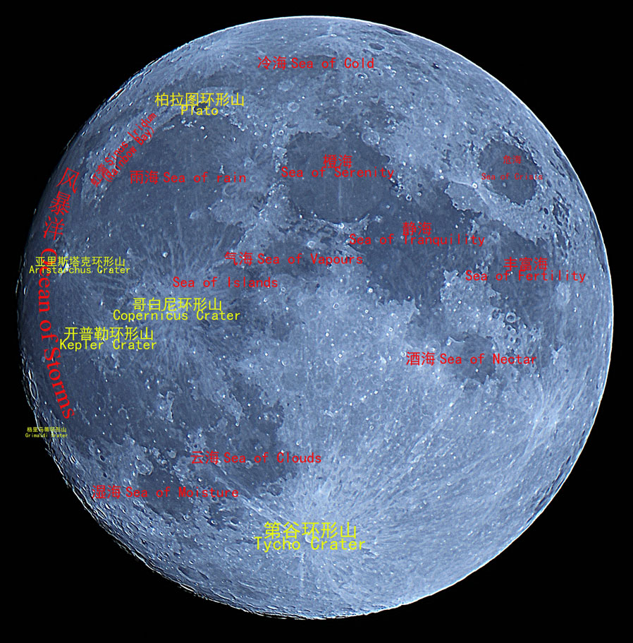 A map of the moon [File photo: China National Space Administration]