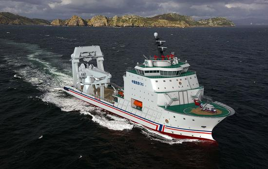 An artist's rendering of the planned rescue ship. (Provided to China Daily)
