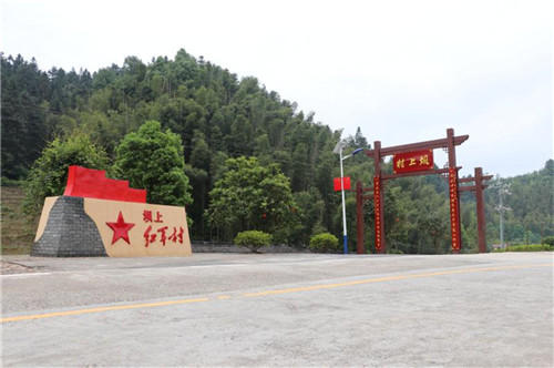 Red Tourism opens new path for poverty-stricken areas in Jiangxi