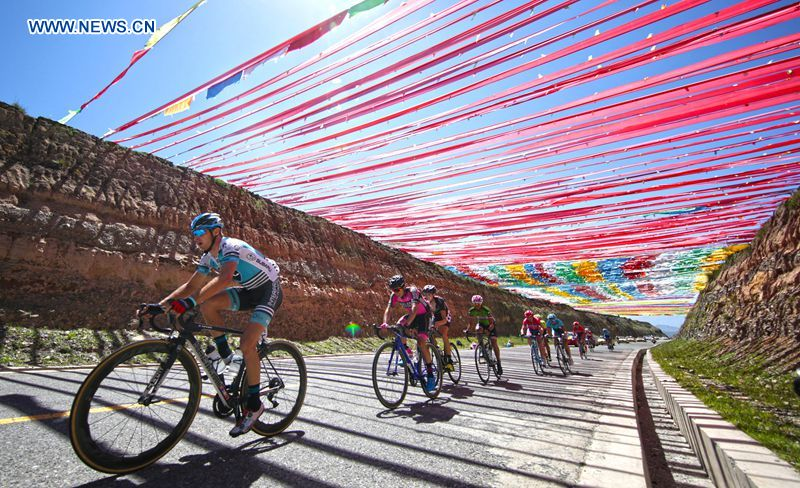 Highlights of 4th stage of Tour of Qinghai Lake