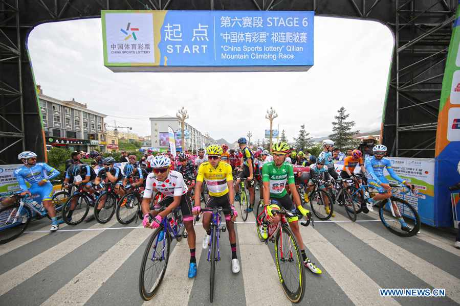 Highlights of 6th stage of Tour of Qinghai Lake