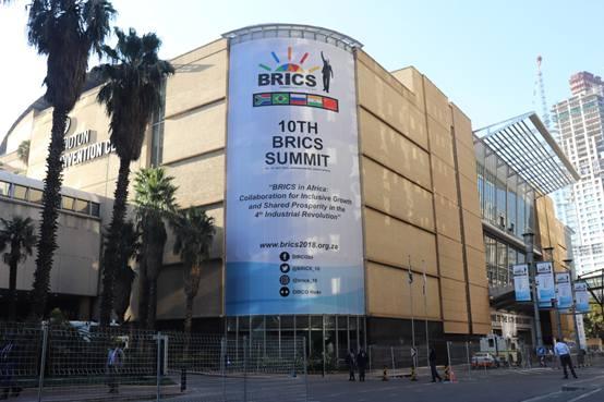 """BRICS Plus"" model creates infinite opportunities for common prosperity"