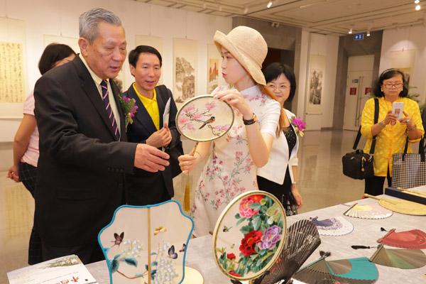 Anhui cultural week held in Bangkok