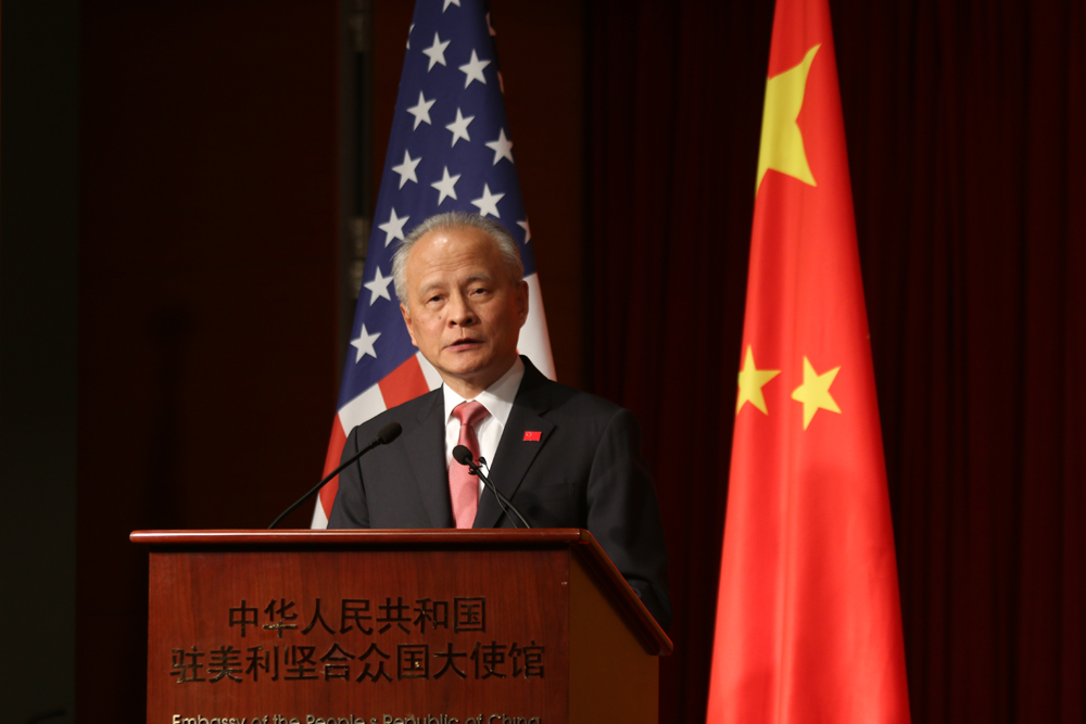 Cui Tiankai, Chinese Ambassador to the United States, speaks at a ceremony marking the 91st anniversary of the founding of the Chinese People's Liberation Army, in Washington, on July 30, 2018. [Photo: China Plus/Liu Kun]