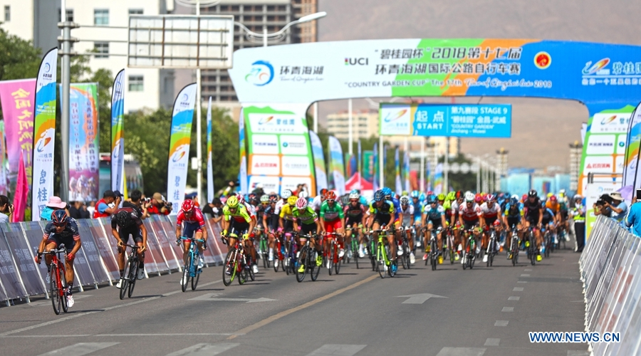 Highlights of 9th stage of Tour of Qinghai Lake