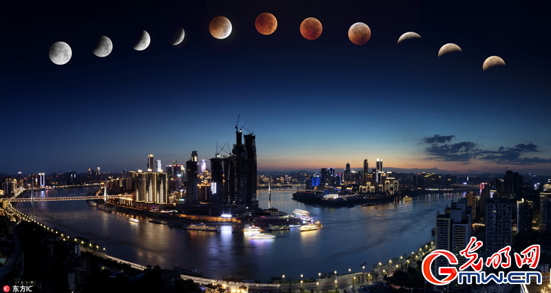 Longest total lunar eclipse of the century seen in China's Chongqing