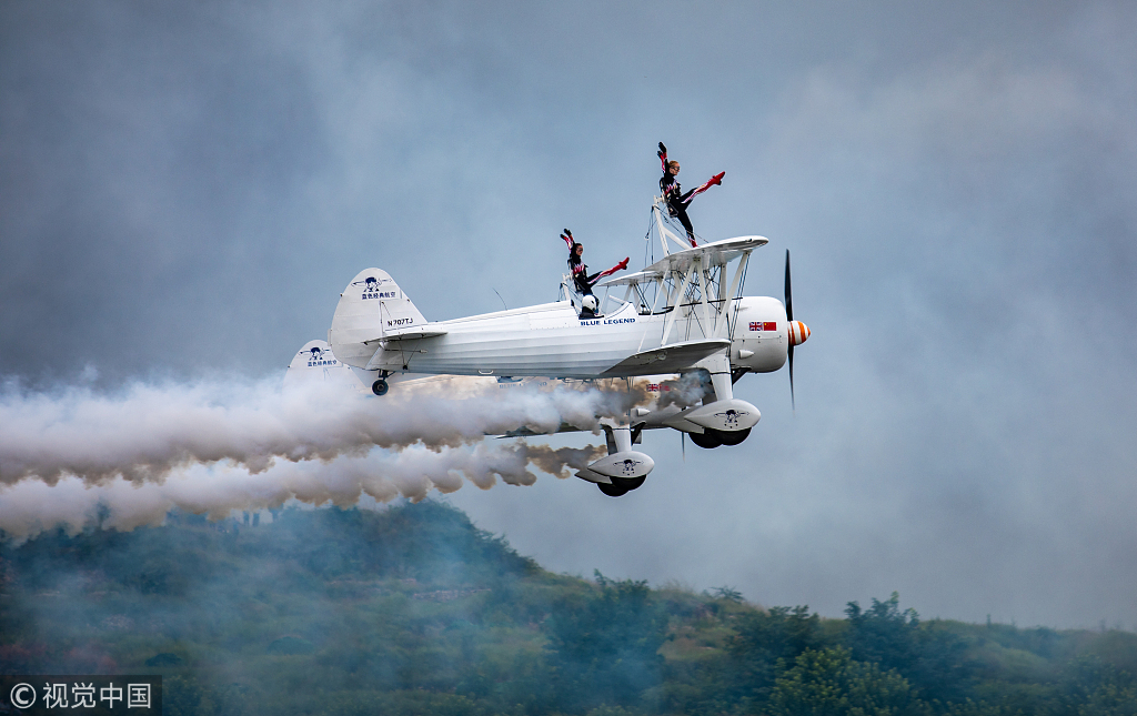 Aerobatic teams take to the sky above Guizhou