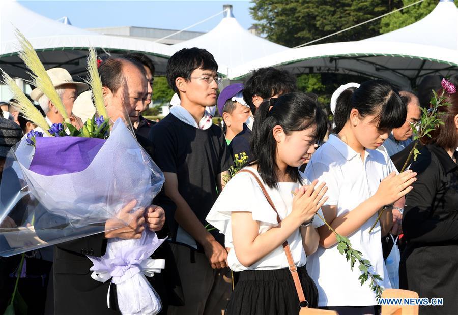 Japan marks 73rd anniv. of atomic bombing of Hiroshima