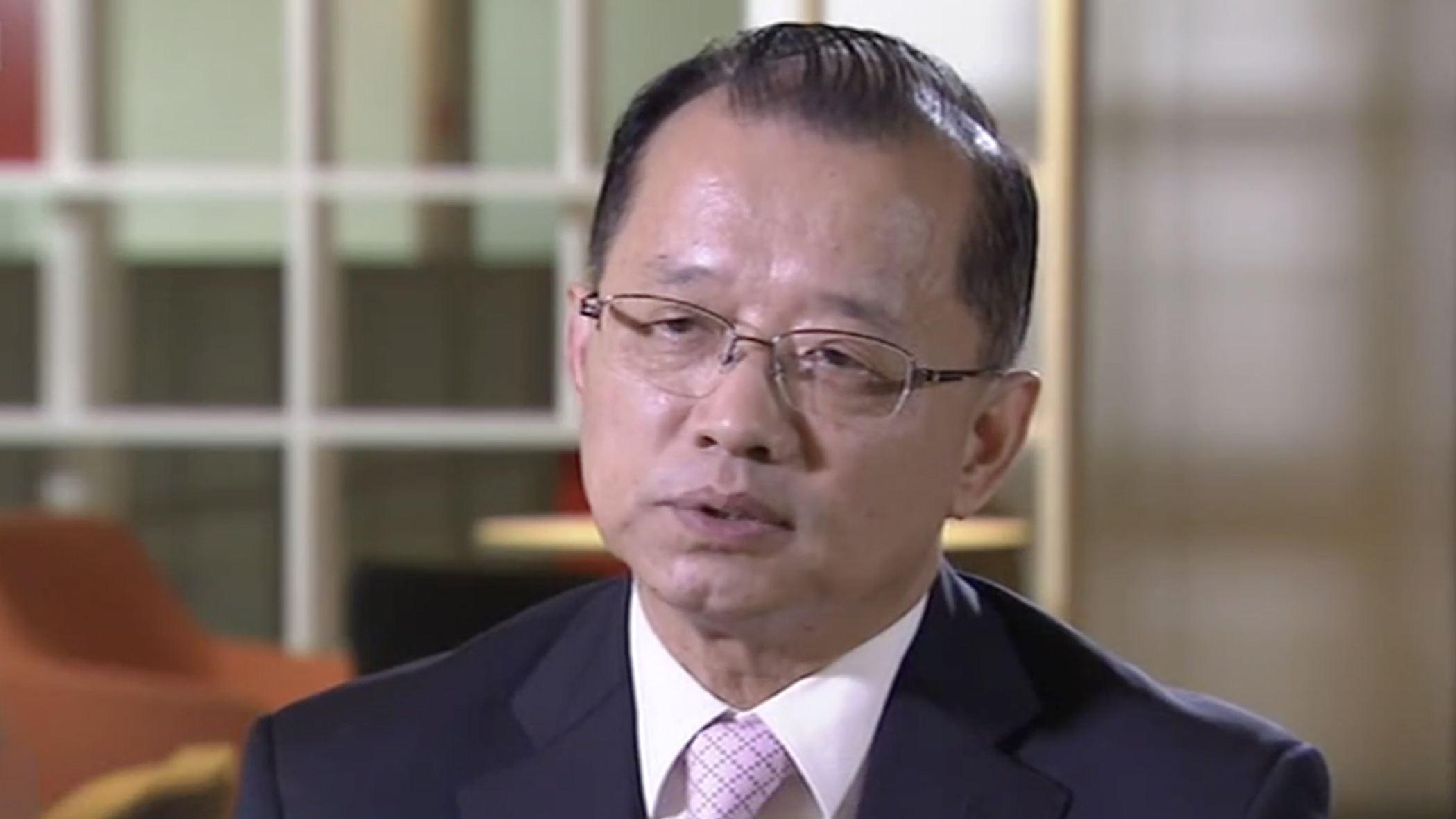 Liao Qun, chief economist of China Citic Bank. [Screenshot: CGTN]