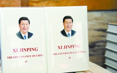 Xi Jinping presents the science of statecraft