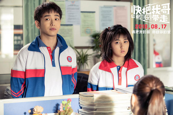 Fantasy comedy about annoying brother set for release