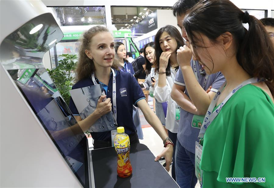 Int'l Unattended Retail Exhibition held in Shanghai
