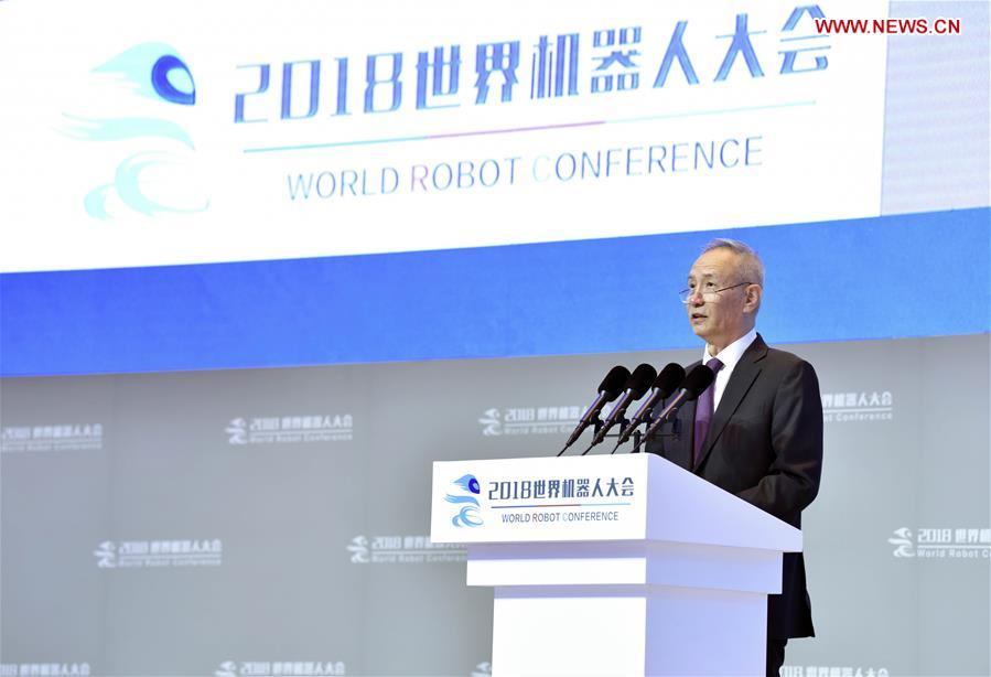 Chinese vice premier addresses opening ceremony of 2018 World Robot Conference in Beijing