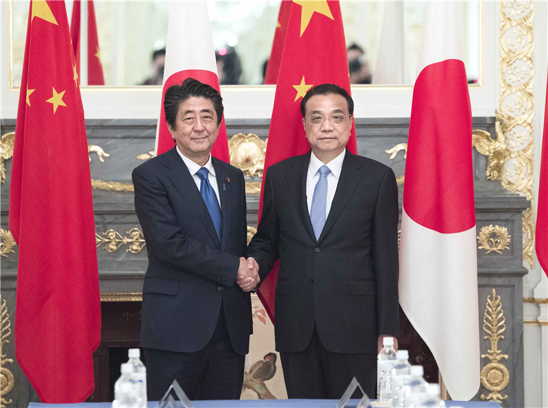 It's time to boost China and Japan's widening economic ties