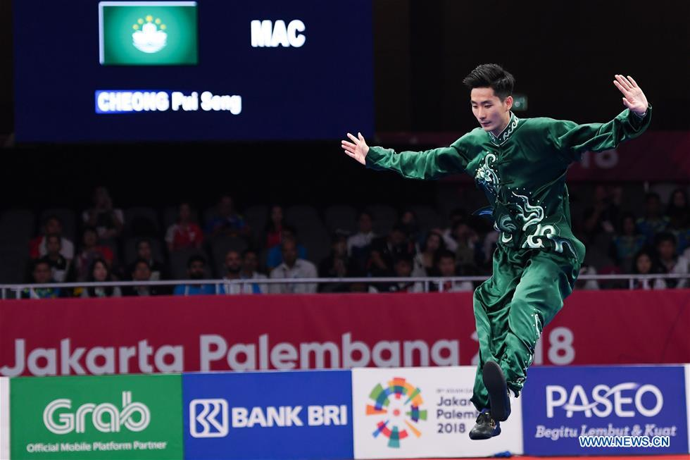 Men's Taijiquan & Taijijian All-Round match held at 18th Asian Games
