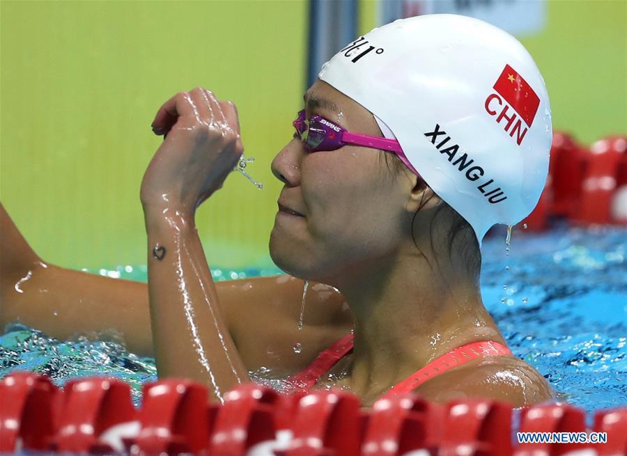 China's Liu Xiang breaks world record  in women's 50m backstroke at Asian Games