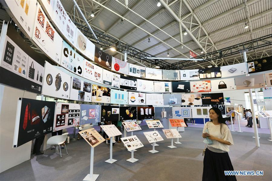 2018 Beijing Int'l Cultural and Creative Products Expo kicks off